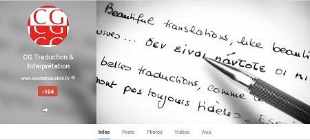 Suivez CG Traduction & Interprétation sur Google+