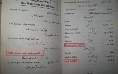 Quel est le juste prix d'une traduction ?
